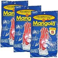 送料無料!マリーゴールド ゴム手袋 キッチングローブ 【3個セット】 Sサイズ