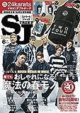 street Jack6月号 ¥ 860
