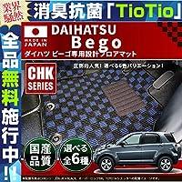 ダイハツ ビーゴ フロアマット CHKマット H26/4~ J200G/J210G 車1台分 フロアマット 純正 TYPE MT車,レッド/ブラック