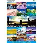成田空港カレンダー2015