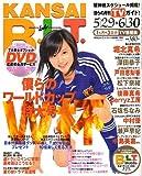 KANSAI B.L..T. (カンサイビーエルティー) 2006年 07月号 [雑誌]