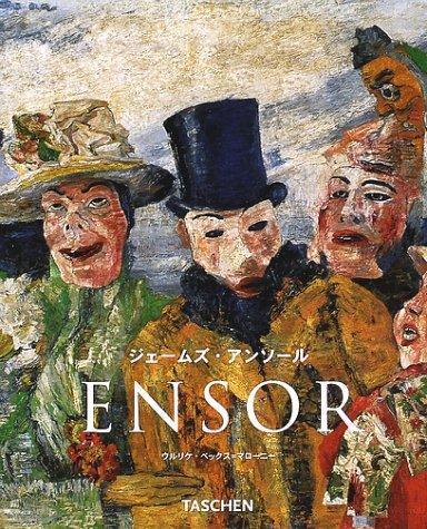 アンソール NBS-J (タッシェン・ニューベーシックアートシリーズ)の詳細を見る