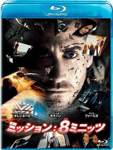 ミッション:8ミニッツ [Blu-ray]の詳細を見る