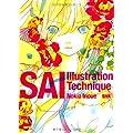 SAI Illustration Technique(DVD-ROM付)