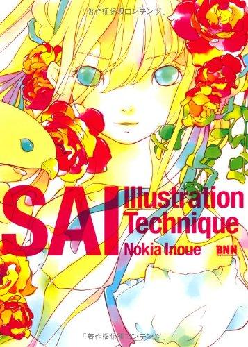 SAI Illustration Technique(DVD-ROM付)の詳細を見る