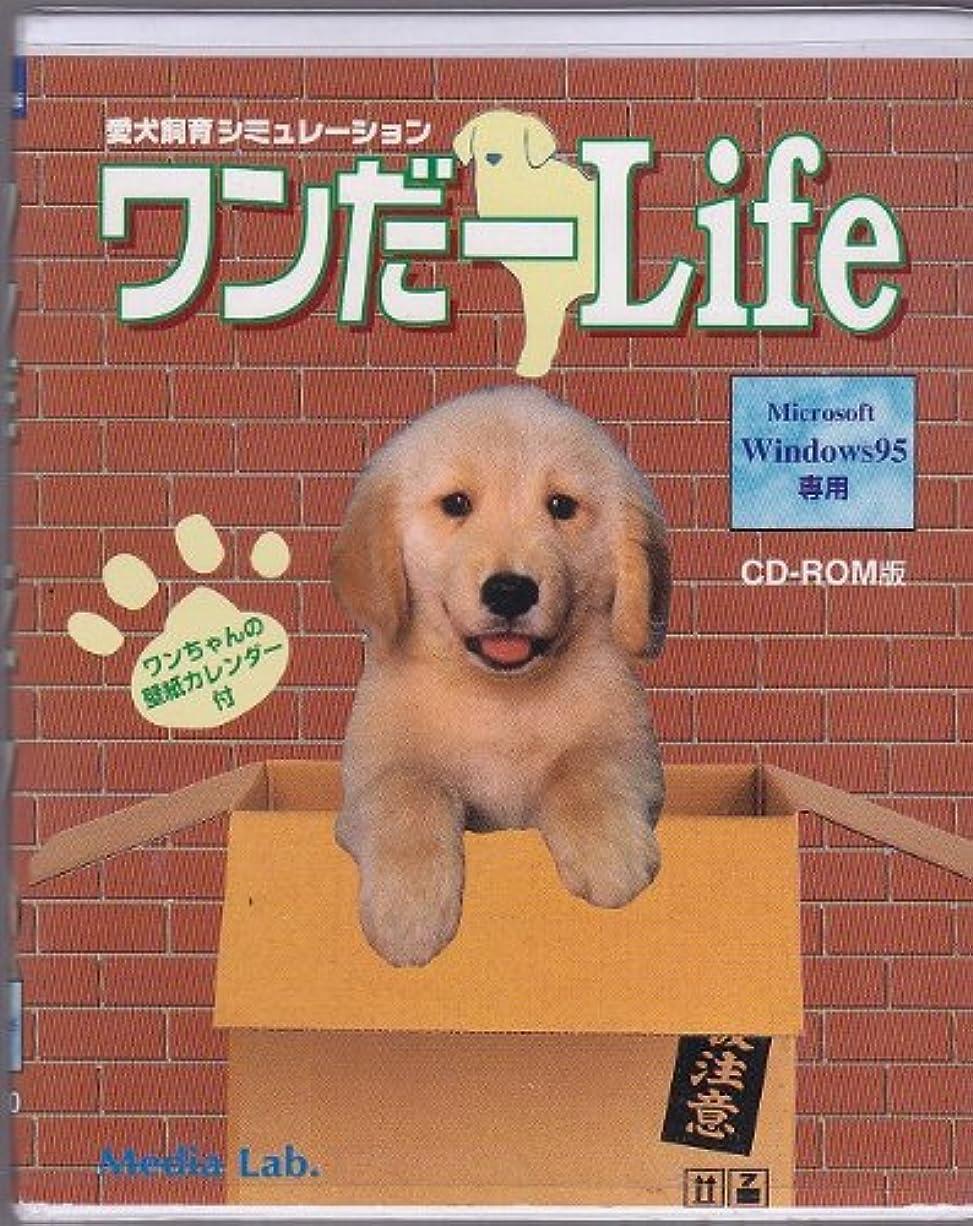 定数百年コアワンだーLife 愛犬育成シミュレーション