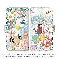 Galaxy S7 Edge SC-02H 手帳型 ケース [デザイン:人魚姫/マグネットハンドあり] 童話 ギャラクシー スマホ カバー