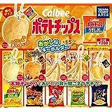 カルビー ポテトチップス おかしなキーホルダー5 [全6種セット(フルコンプ)]