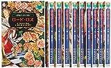 デモナータ文庫(全10巻セット) (小学館ファンタジー文庫)