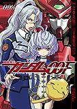 機動戦士ガンダム00F(3) (角川コミックス・エース)