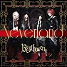 Neverland(Btype)()