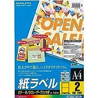 コクヨ ラベル カラーレーザー カラーコピー2面 100枚 LBP-F7168-100 Japan