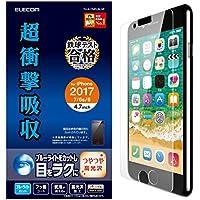エレコム iPhone8  フィルム 衝撃吸収 ブルーライトカット 指紋防止 光沢 iPhone7 対応 TH-A17MFLBLGP
