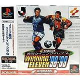 Jリーグ実況ウイニングイレブン98-99