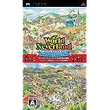 ワールドネバーランド 2in1 Portable オルルド王国物語&プルト共和国物語