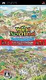 「ワールド・ネバーランド 2in1 ポータブル ~オルルド王国物語&プルト共和国物語~」の画像