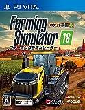 オーイズミ・アミュージオ ファーミングシミュレーター 18 ポケット農園4 [PS Vita]