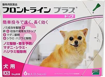 【動物用医薬品】メリアル フロントライン プラス ドッグ XSサイズ(0.5ml)×6本入