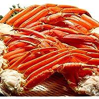 「年末年始用」 早期割引 天然 ズワイガニ 足 3L-4Lサイズ 贈答にも最適 厳選 ずわい蟹 約3kg 予約品 12月30日(月)到着
