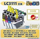 【インクのチップス】ブラザー 用 LC3111 互換インク 【 4色セット 】 ISO14001/ISO9001認証工場生産商品 残量表示対応ICチップ 1年保証 対応機種:DCP-J982N-W / DCP-J982N-B / DCP-J582N / MFC-J903N / DCP-J978N-B / DCP-J978N-W / DCP-J973N / DCP-J972N / DCP-J577N / DCP-J572N / MFC-J898N / MFC-J893N / MFC-J998DN / MFC-J998DWN / MFC-J738DN / MFC-J738DWN 画像