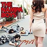 彼女の目♪THE NAMPA BOYSのCDジャケット