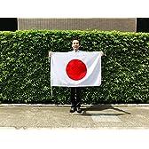 国旗 日本国旗 日の丸・水をはじく撥水加工付き [ テトロン 70×105cm ]