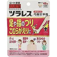 【第2類医薬品】和漢箋 ツラレス 48錠