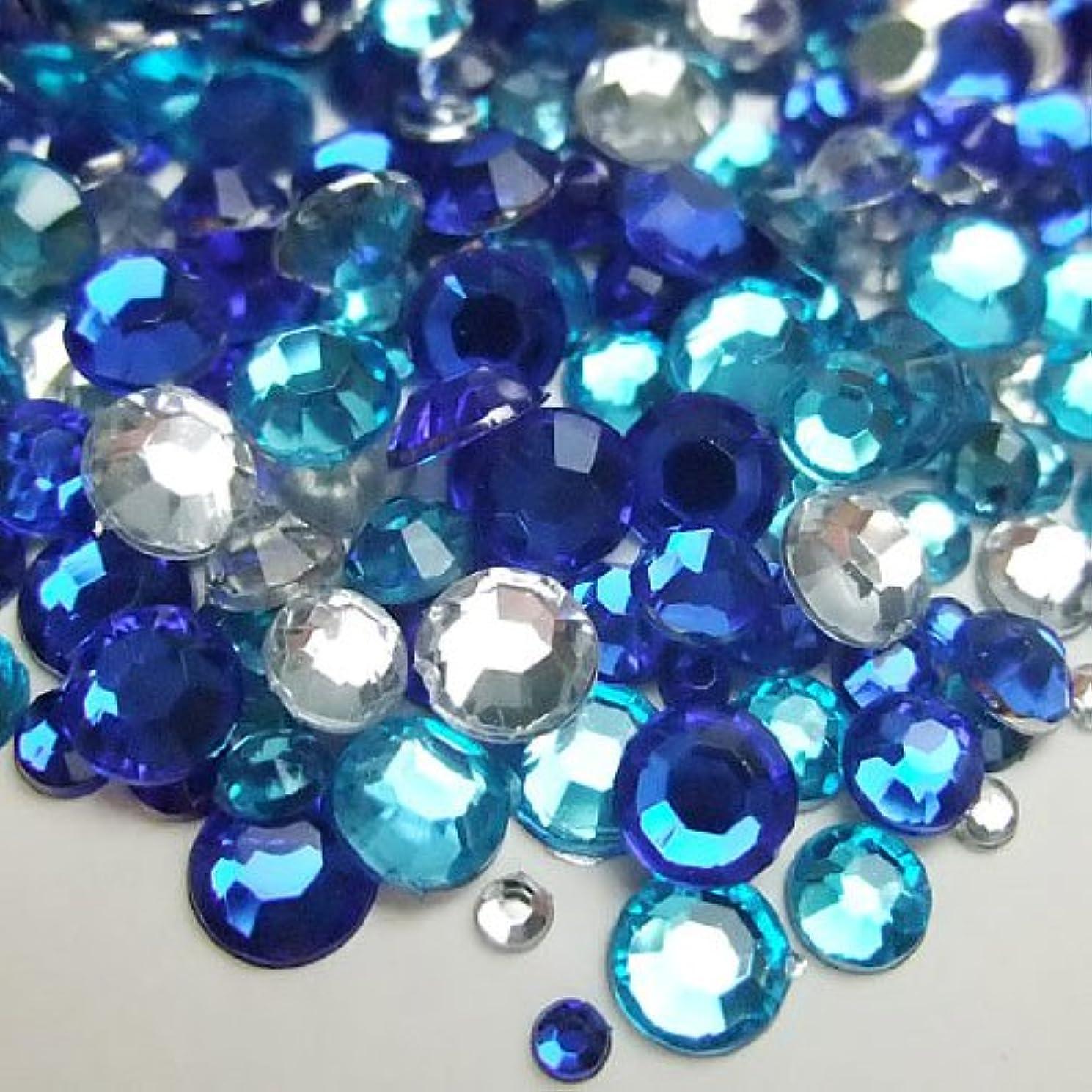 未知の気づくなる二十高品質アクリルストーン ラインストーン MIXパック 約1000粒入り ブルー系