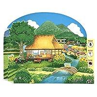 夏カード 4つの音付き民家のある風景 S4361 サウンド付き立体カード サマーグリーティング 暑中見舞い サンリオ
