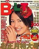 B.L..T. (ビーエルティー) 2007年 02月号 [雑誌]