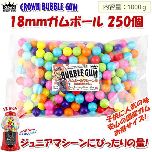 詰め替え 美味しい CROWN ガムボールマシーン用詰替えガム 18mm玉 約250個入り 1000g バブルガム 日本製 アメリカ雑貨