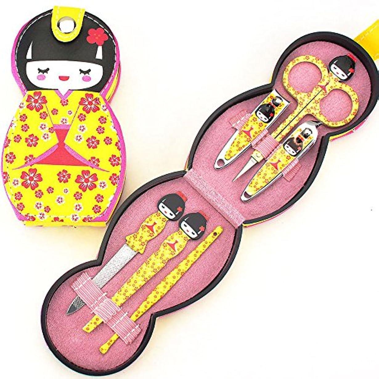 きらめくランダムパプアニューギニアZlianhui 6ピース日本人形ネイルケアセット、ネイルケアセット装飾ネイル美容セット旅行 (Yellow)