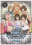 ラジオ アイドルマスター シンデレラガールズ『デレラジ』DVD Vol.5[DVD]