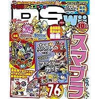 ファミ通DS+Wii (ディーエスプラスウィー) 2014年 10月号 [雑誌]