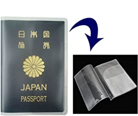 パスポートカバー 簡単着脱 防水 防塵 ポケット付 選べる枚数