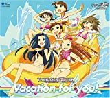 [B001859ARK: THE IDOLM@STER Vacation for you!]