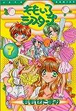ももいろシスターズ 7 (ジェッツコミックス)