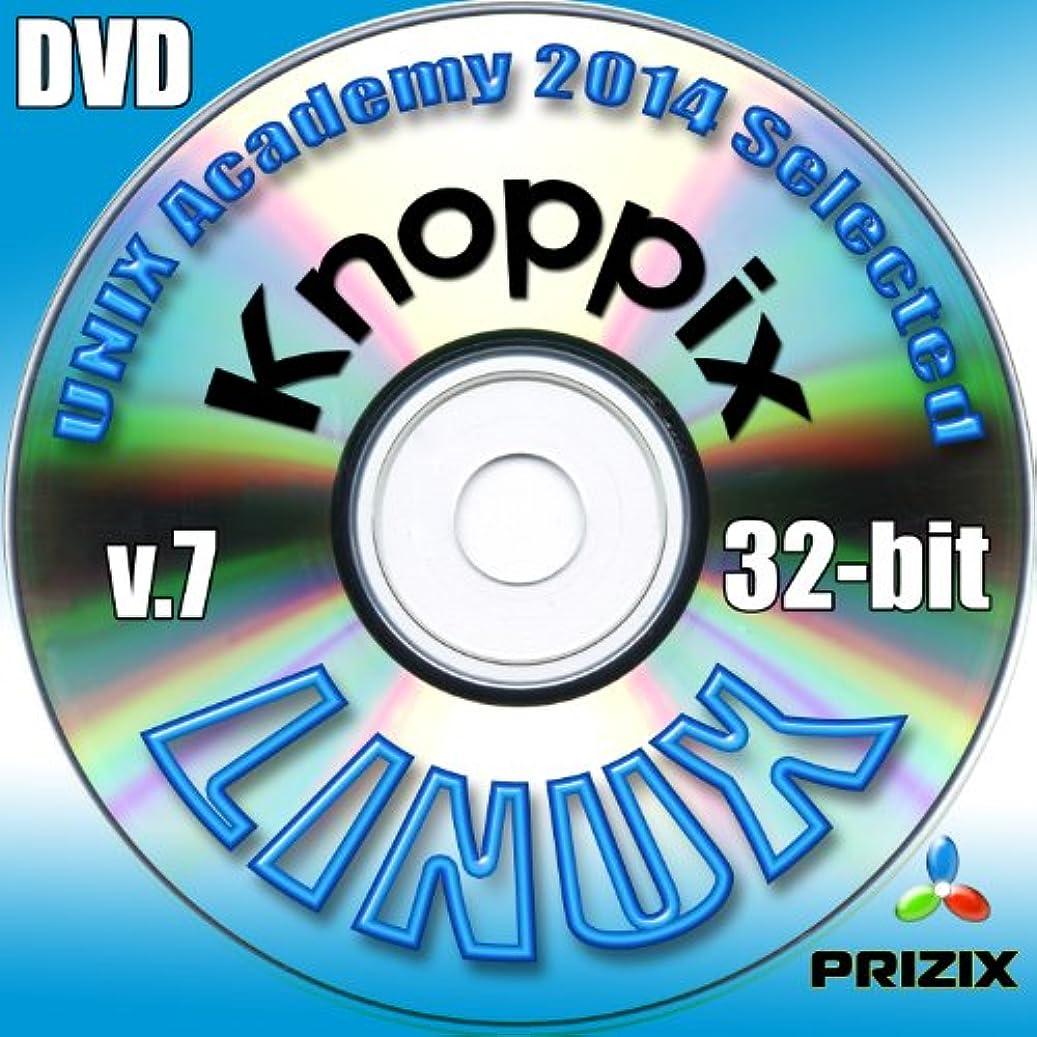攻撃バンジョー汚いKnoppixの7のLinuxのDVDの32ビットフルインストールには、無料のUNIXアカデミー評価試験、