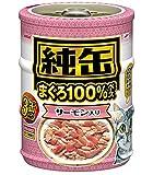 純缶 ミニ3P サーモン入り 65g×3缶パック
