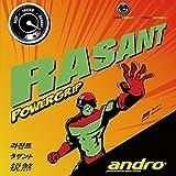 andro(アンドロ) 卓球 ラバー 回転テンション系 裏ソフトラバー ラザントラバーグリップ 112219 ブラック 1.7