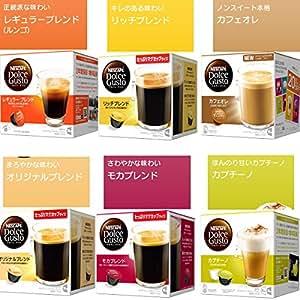 ネスカフェ ドルチェグスト [コーヒーカプセル]  6種類 各1個セット(計6個)※ネスプレッソにはご利用いただけません