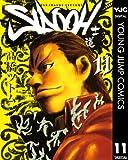 SIDOOH―士道― 11 (ヤングジャンプコミックスDIGITAL)