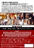 バレンタインデー [DVD] 画像