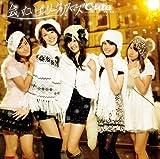 会いたいロンリークリスマス(初回生産限定盤A)(DVD付)