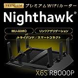 NETGEAR WiFi 無線LAN 親機 ルーター 11ac 1625+1625+750 Mbps (接続推奨 最大56台) Nighthawk R8000P-100JPS