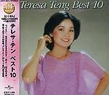 テレサ・テン ベスト10 画像