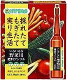 ハイポネックス ハイポネックスいろいろな野菜用肥料アンプル 35ml×10