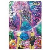 ドラゴンボールヒーローズ【ビルス】GPJ-12 《Vジャンプ付録》