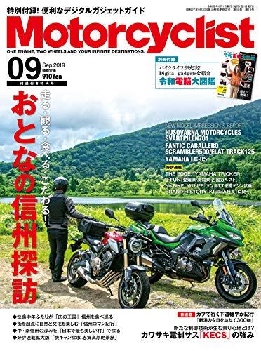 Motorcyclist(モーターサイクリスト) 2019年9月号