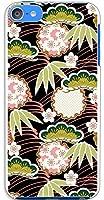 sslink iPod touch6 アイポッドタッチ6 ハードケース ca502-3 花柄 梅 松 竹 松竹梅 小梅 黒 ブラック 和柄 スマホ ケース スマートフォン カバー カスタム ジャケット apple